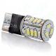 Светодиодная лампа W5W-15s14