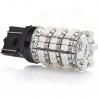 Светодиодная лампа W21/5W-60s35